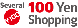 Several 100 Yen Shopping Logo