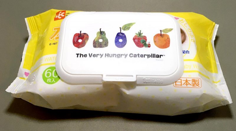 The Very Hungry Caterpillar Reusable Baby Wipes Lid - lid on wipes
