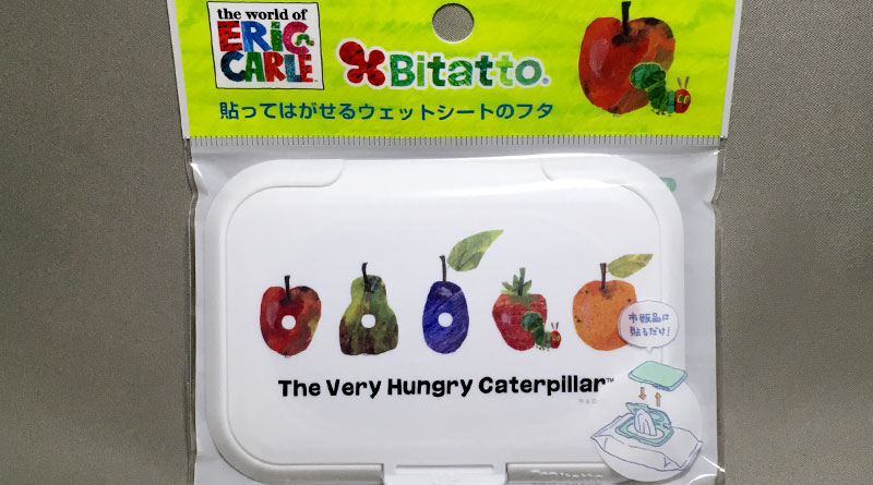 The Very Hungry Caterpillar Reusable Baby Wipes Lid - featured image