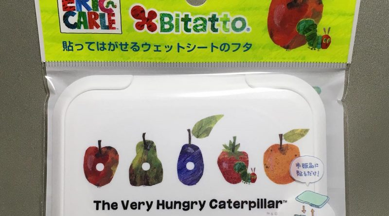 The Very Hungry Caterpillar Reusable Baby Wipes Lid - front packaging