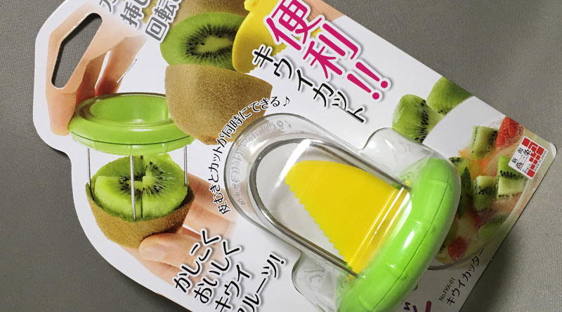 Kiwi Fruit Cutter - Featured image