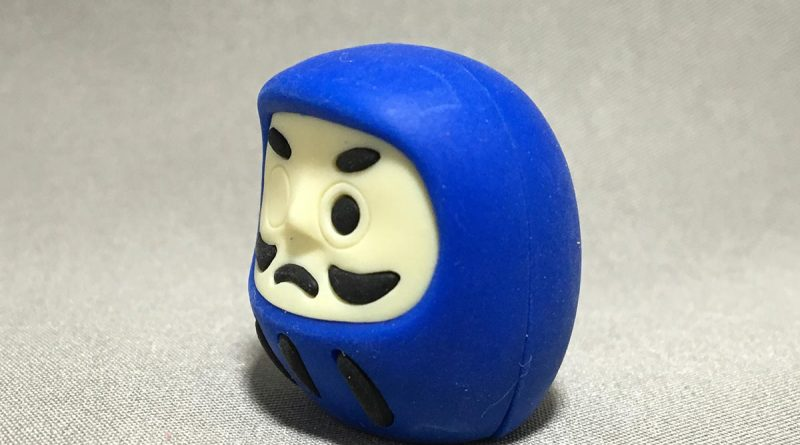 Colourful Daruma Erasers - blue daruma side view