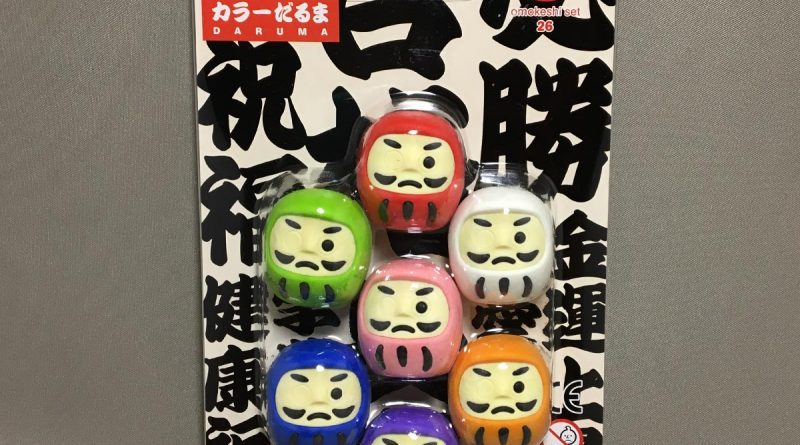 Colourful Daruma Erasers - Front packaging