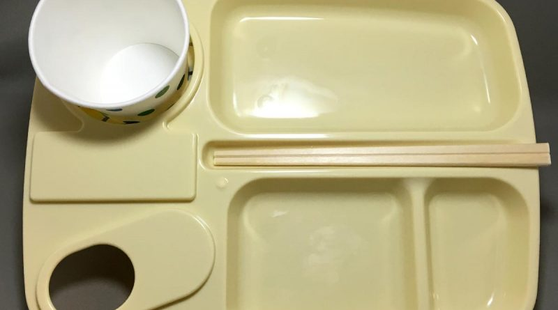 One Hand Tray - Yellow Tray Cup Chopsticks