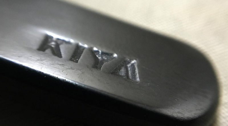 kiya nail clippers - kiya embossed name